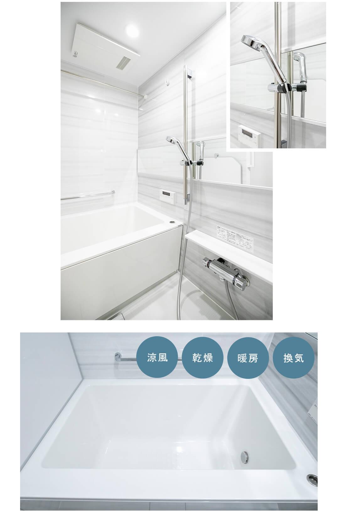 シルバーパレス白金台の浴室