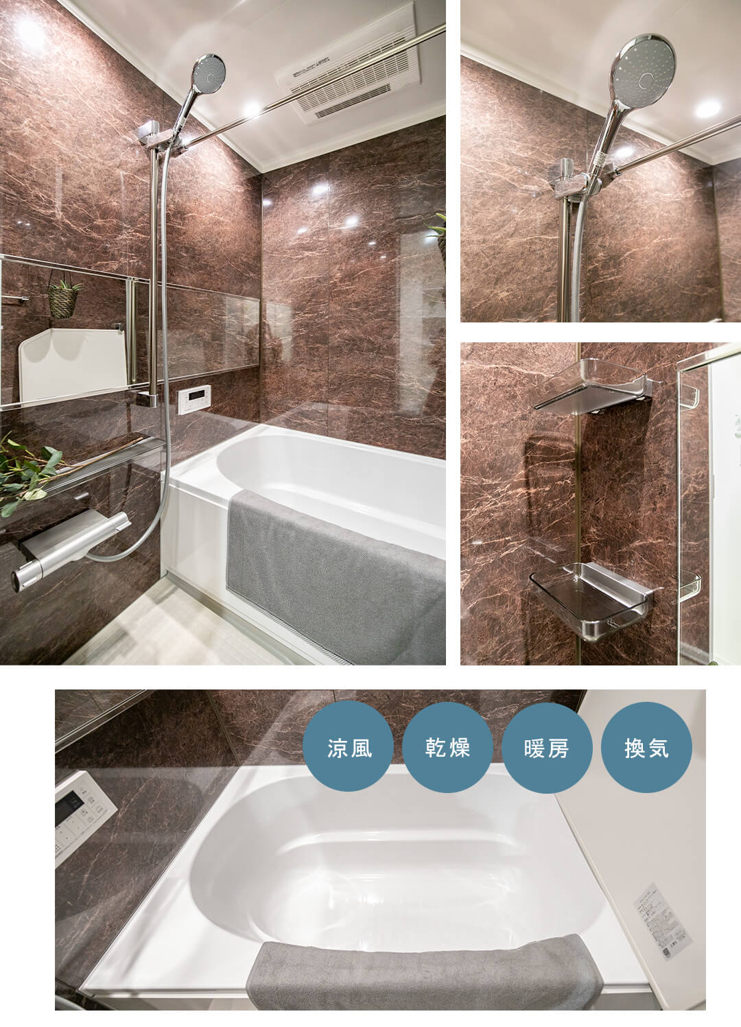 ソフトタウン南青山の浴室