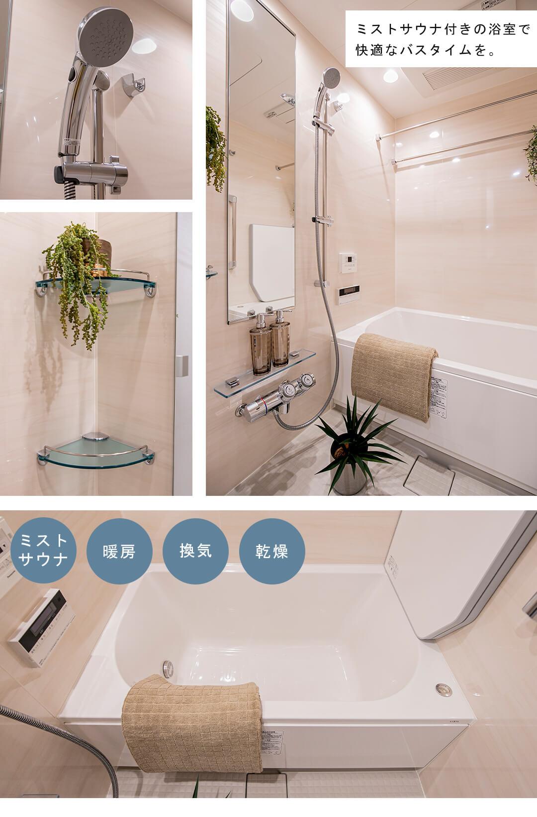 ザ・パークハウスアーバンス渋谷の浴室