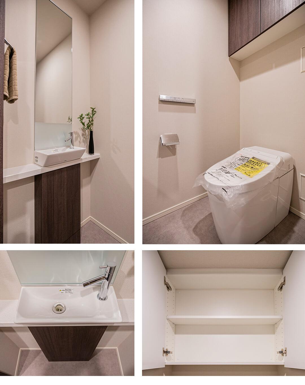 ザ・パークハウスアーバンス渋谷のトイレ
