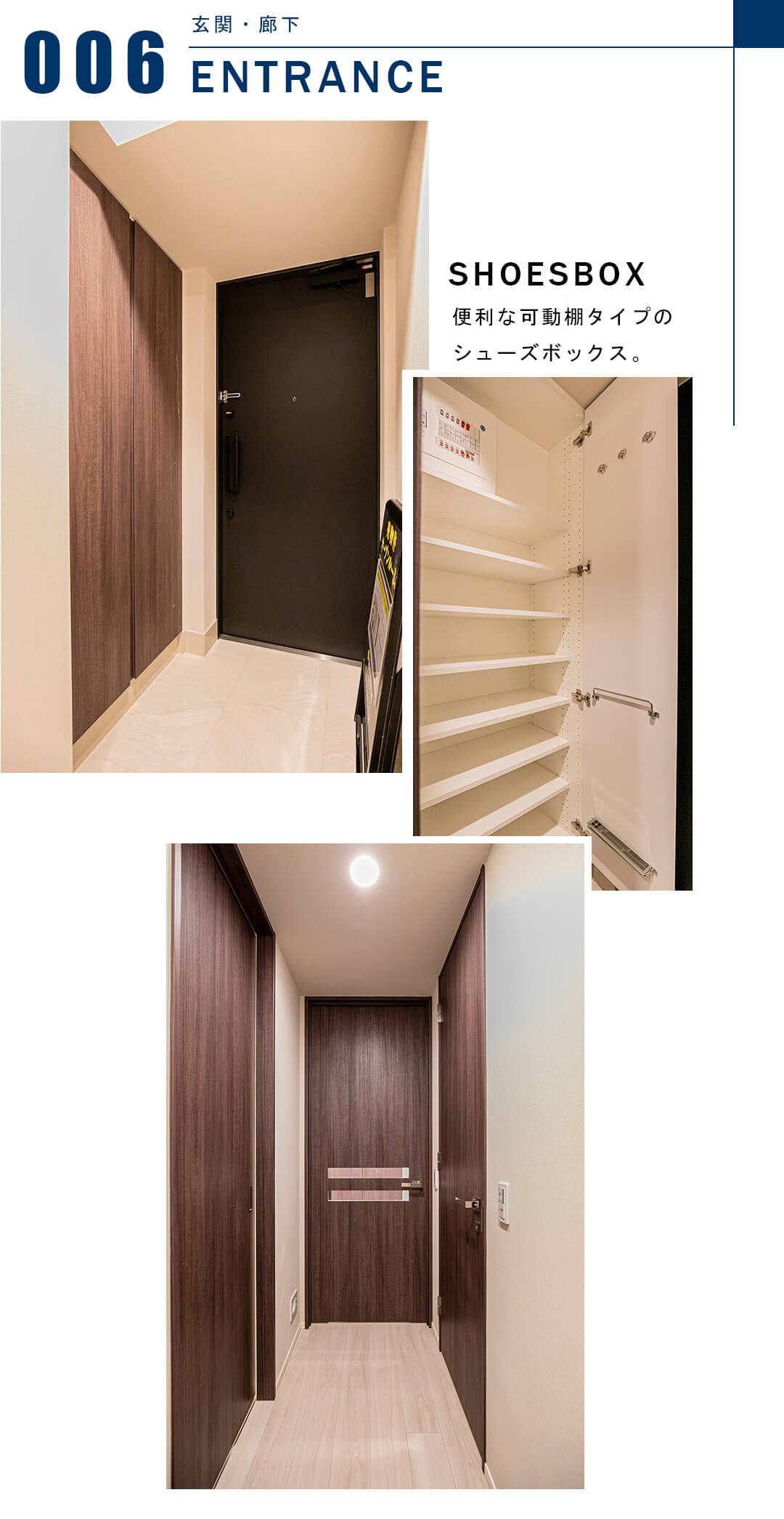 ザ・パークハウスアーバンス渋谷の玄関と廊下