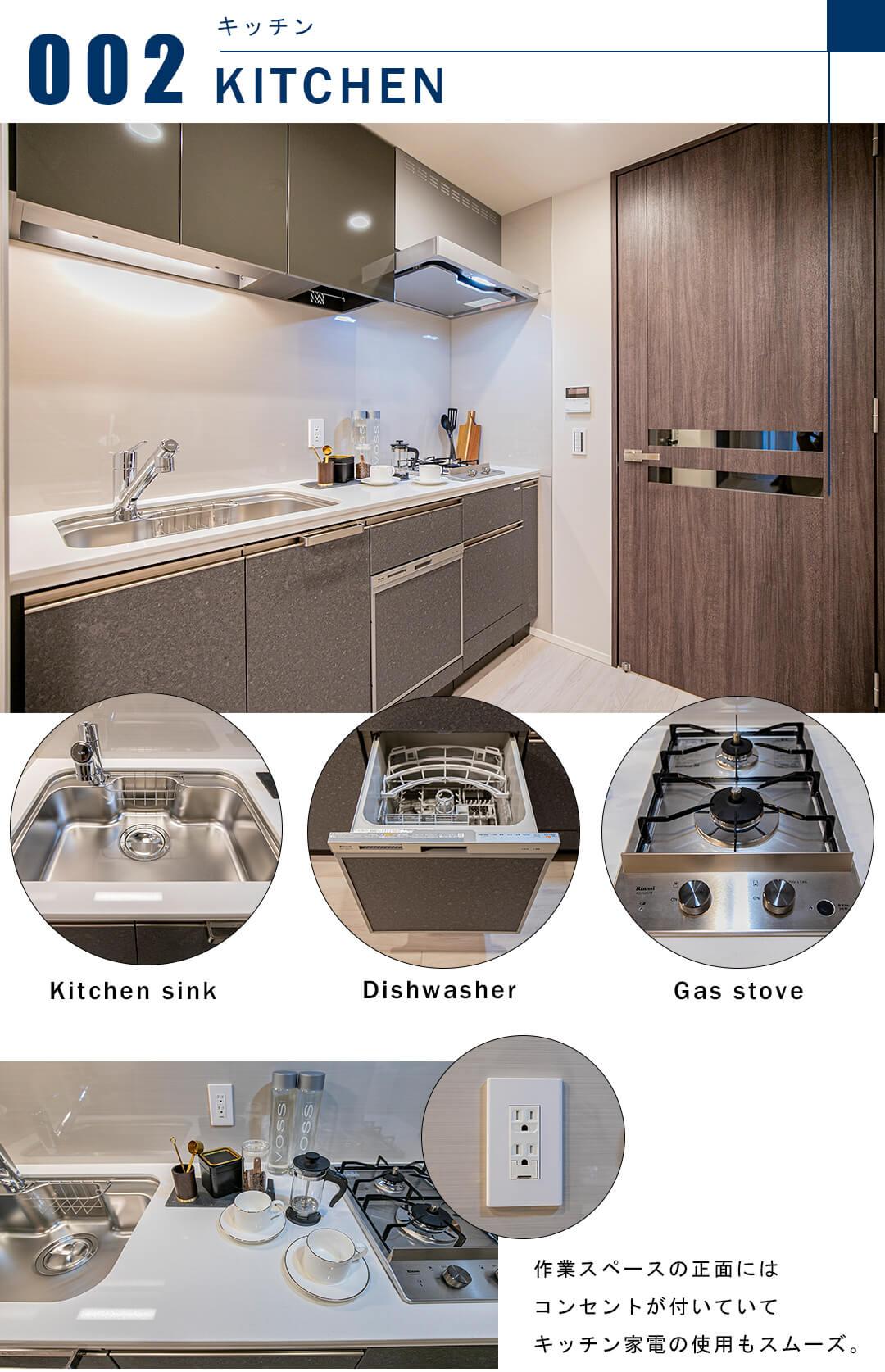 ザ・パークハウスアーバンス渋谷のキッチン