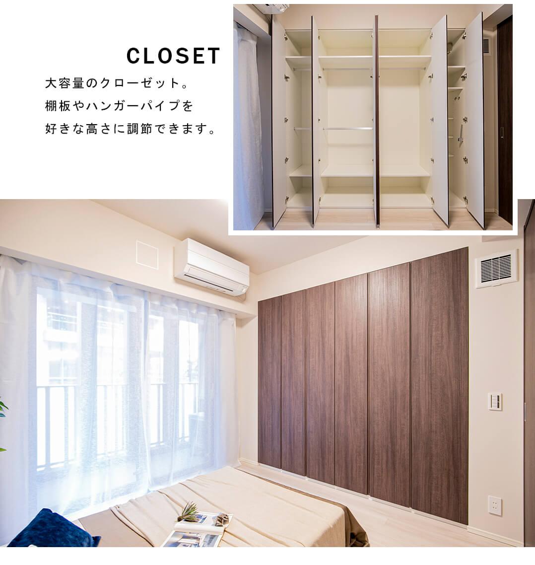 ザ・パークハウスアーバンス渋谷の洋室