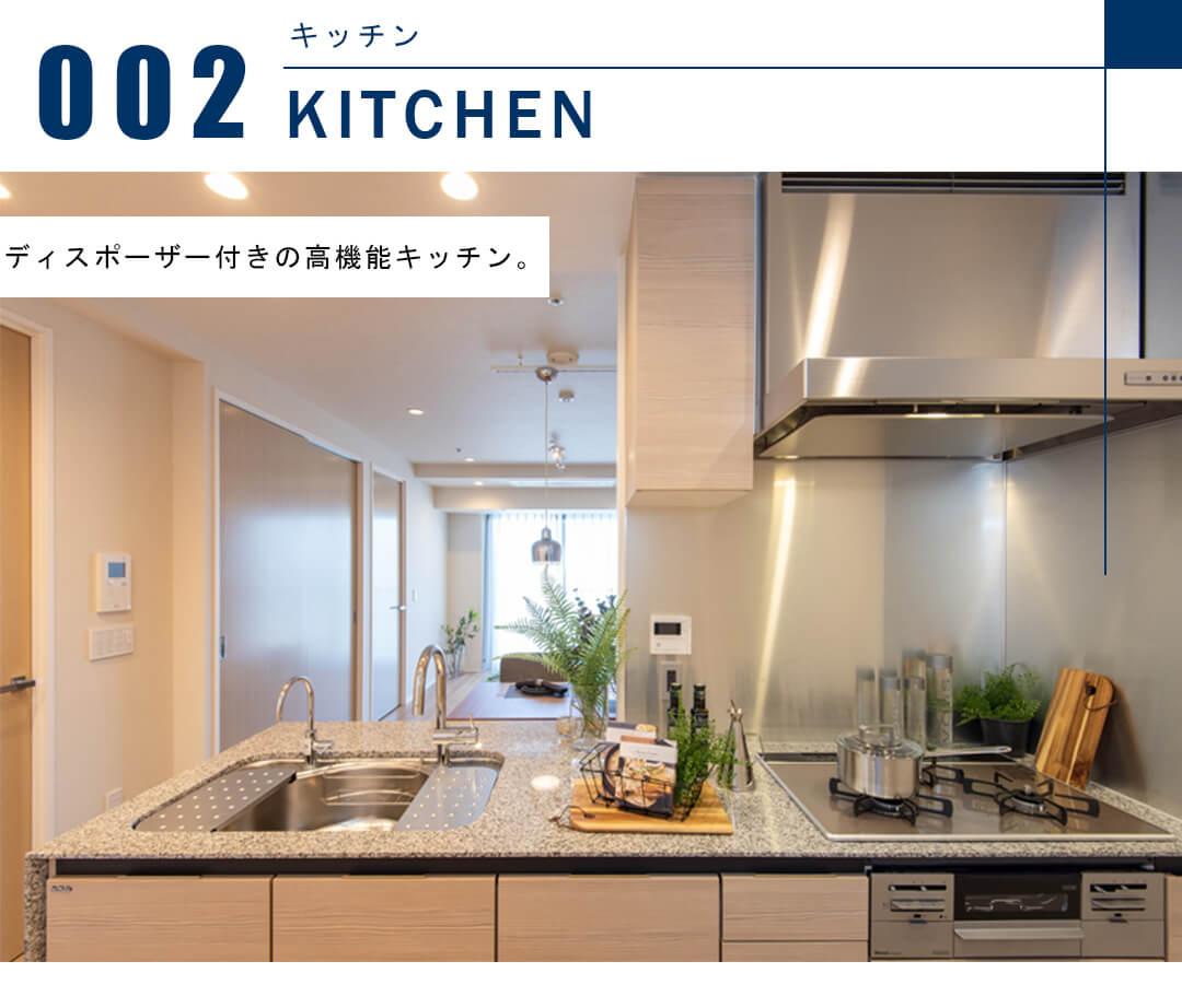 クラッシィタワー東中野のキッチン