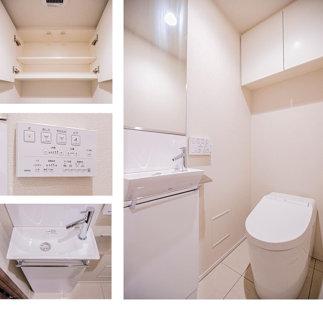 オープンレジデンシア千駄木のトイレ