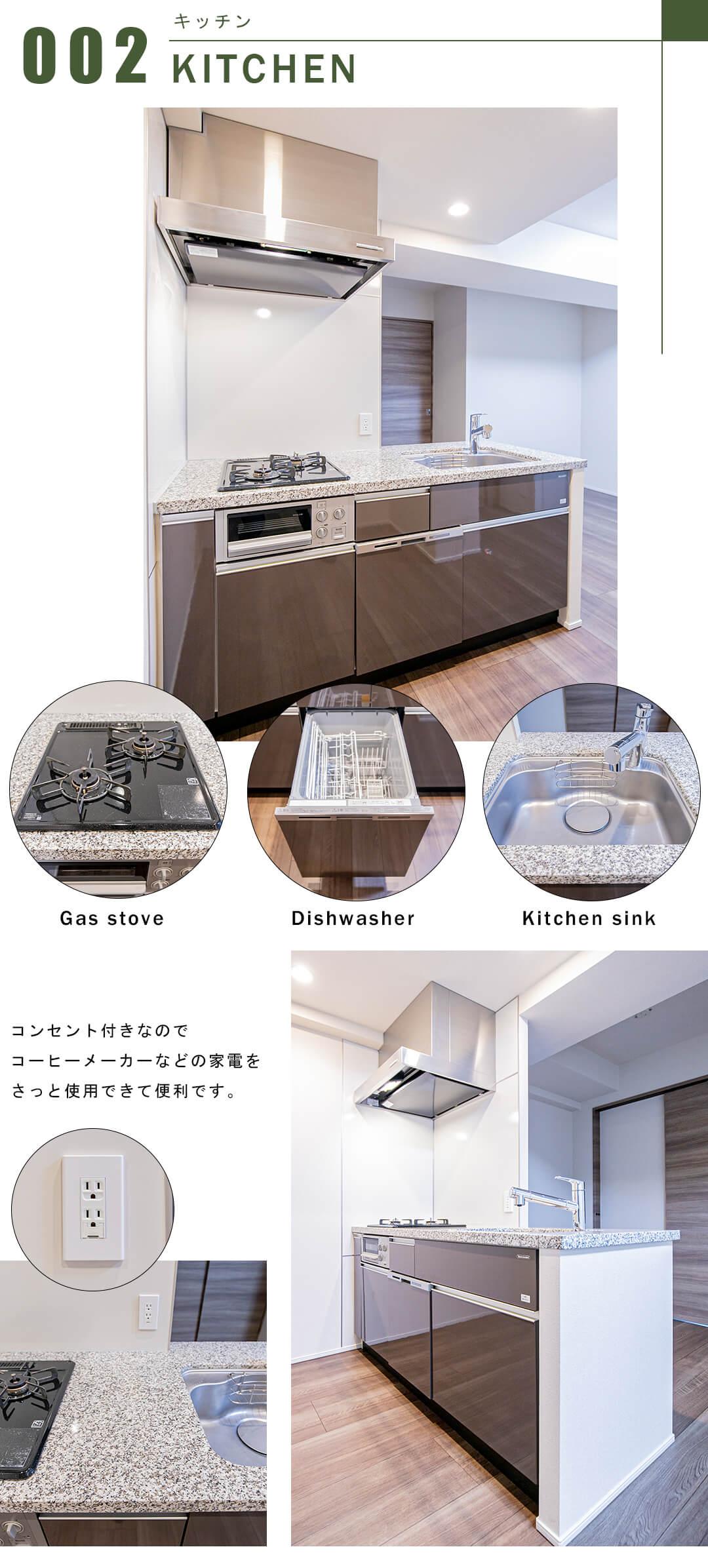 オープンレジデンシア千駄木のキッチン