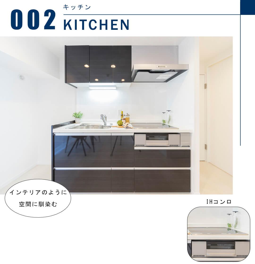 小日向サニーハイツ 301号室のキッチン