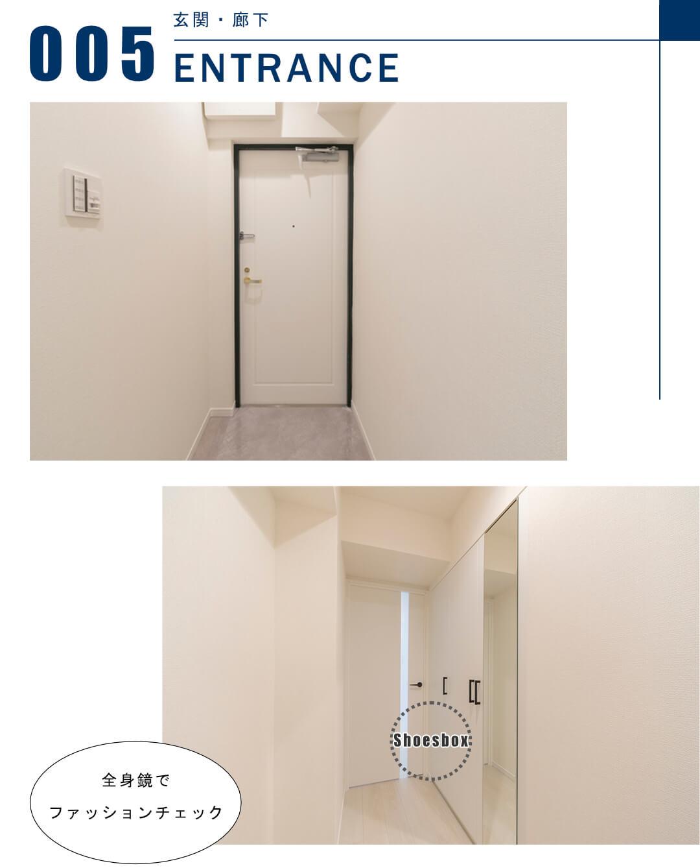 小日向サニーハイツ 301号室の玄関・廊下