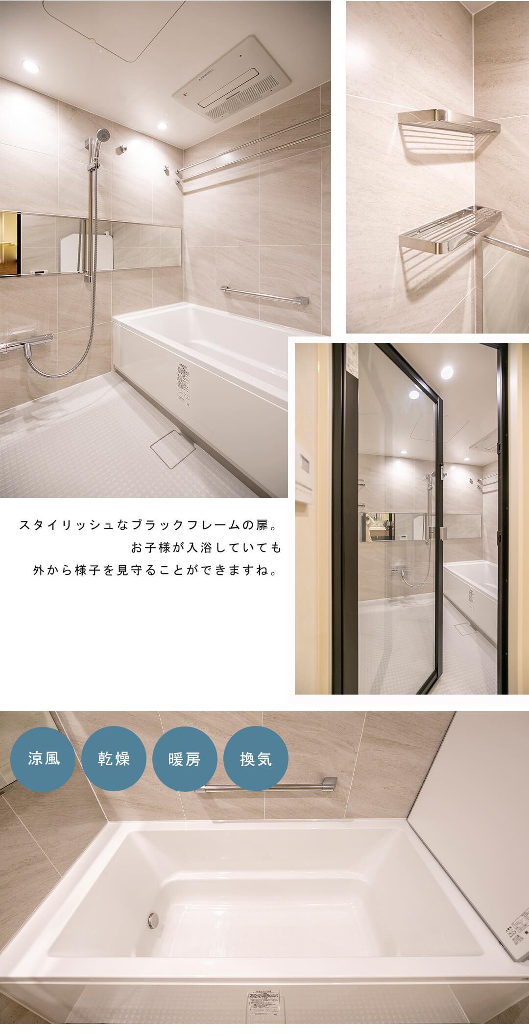 グランヴェール代官山青葉台の浴室