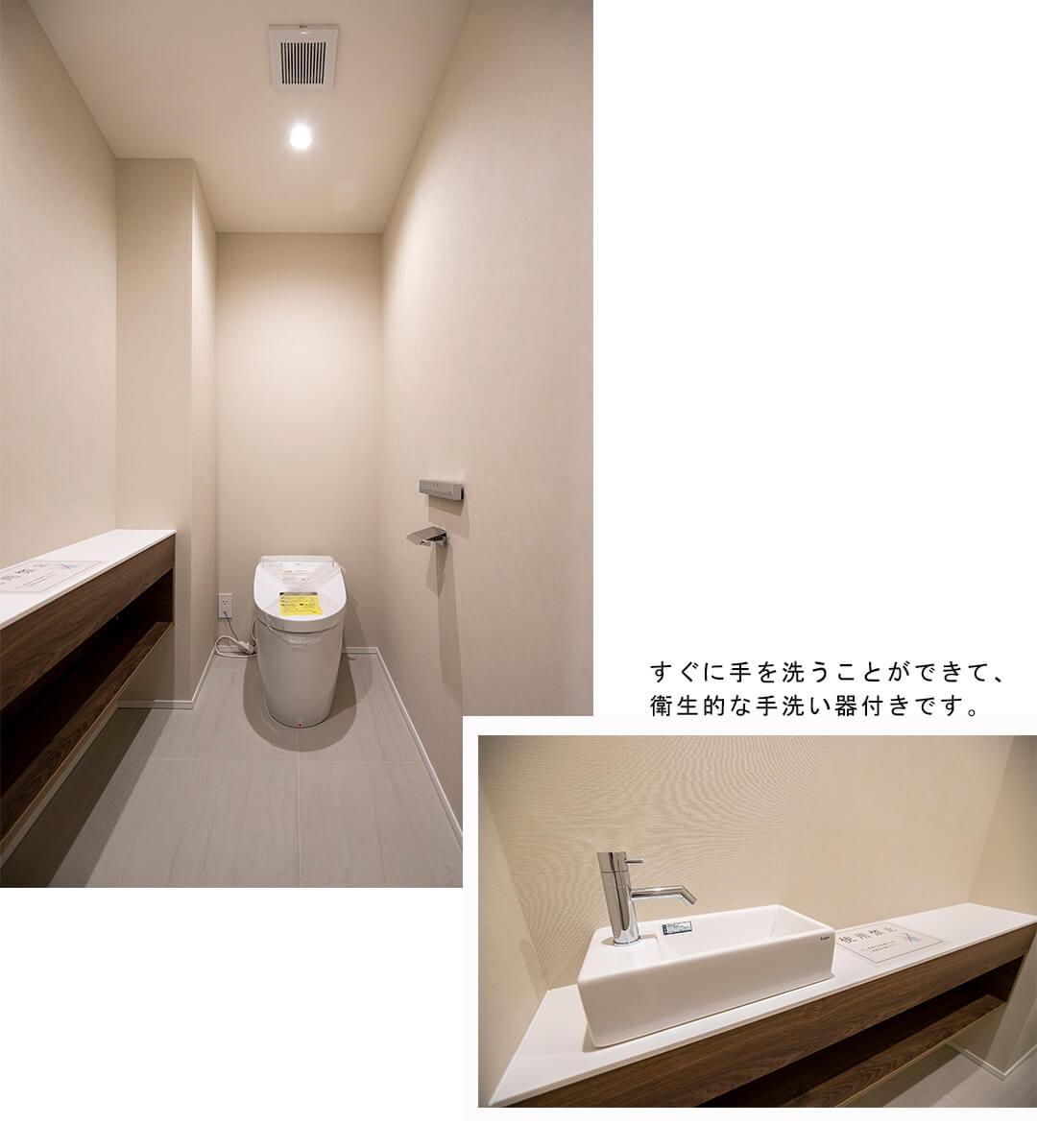 グランヴェール代官山青葉台のトイレ