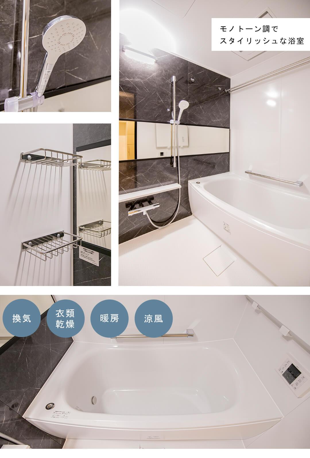 ロムルスコート幡ヶ谷の浴室