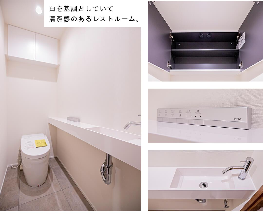 ロムルスコート幡ヶ谷のトイレ