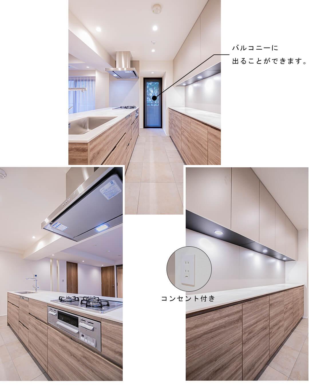 ロムルスコート幡ヶ谷のキッチン