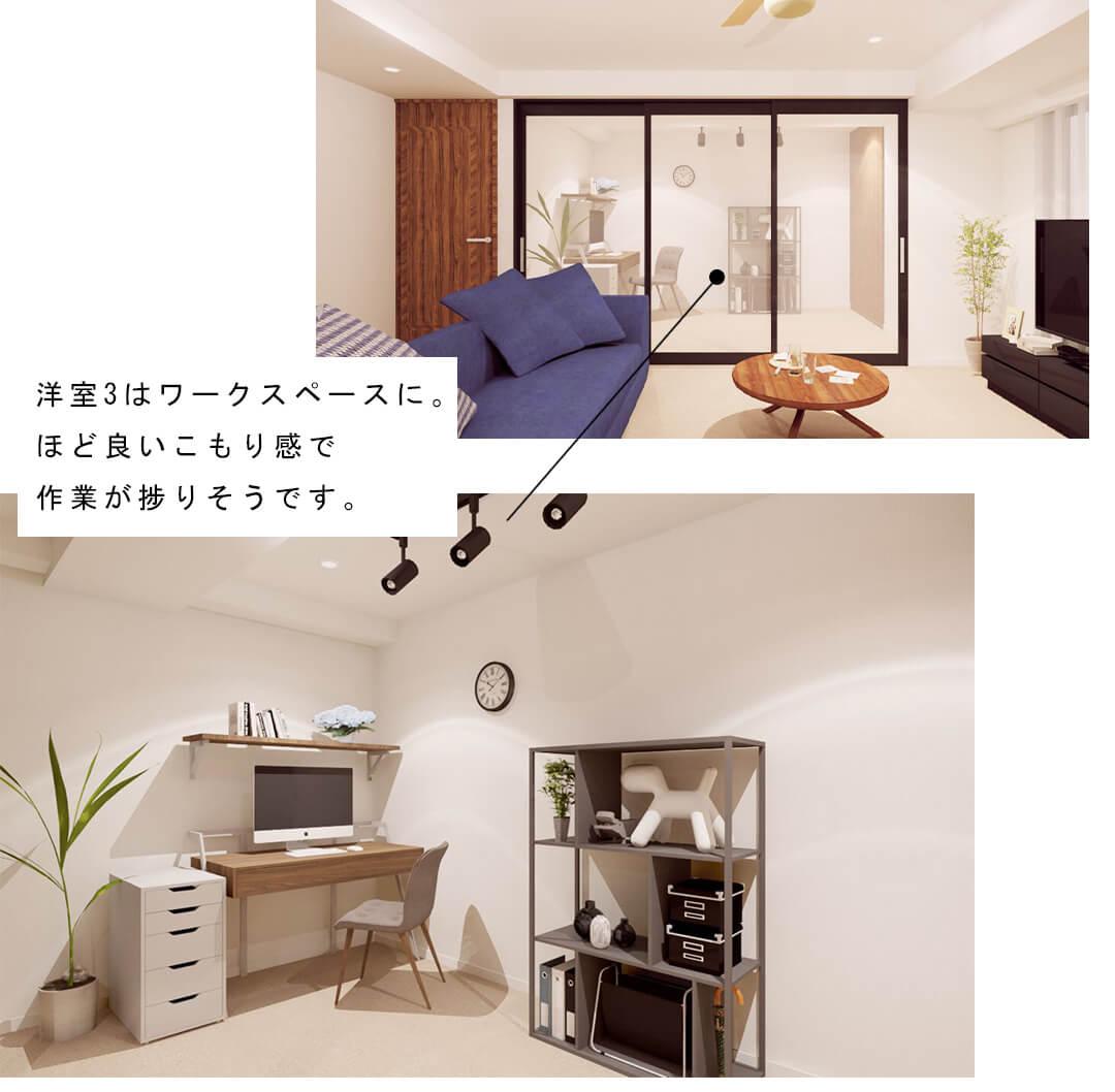 ロムルスコート幡ヶ谷の洋室の内装事例