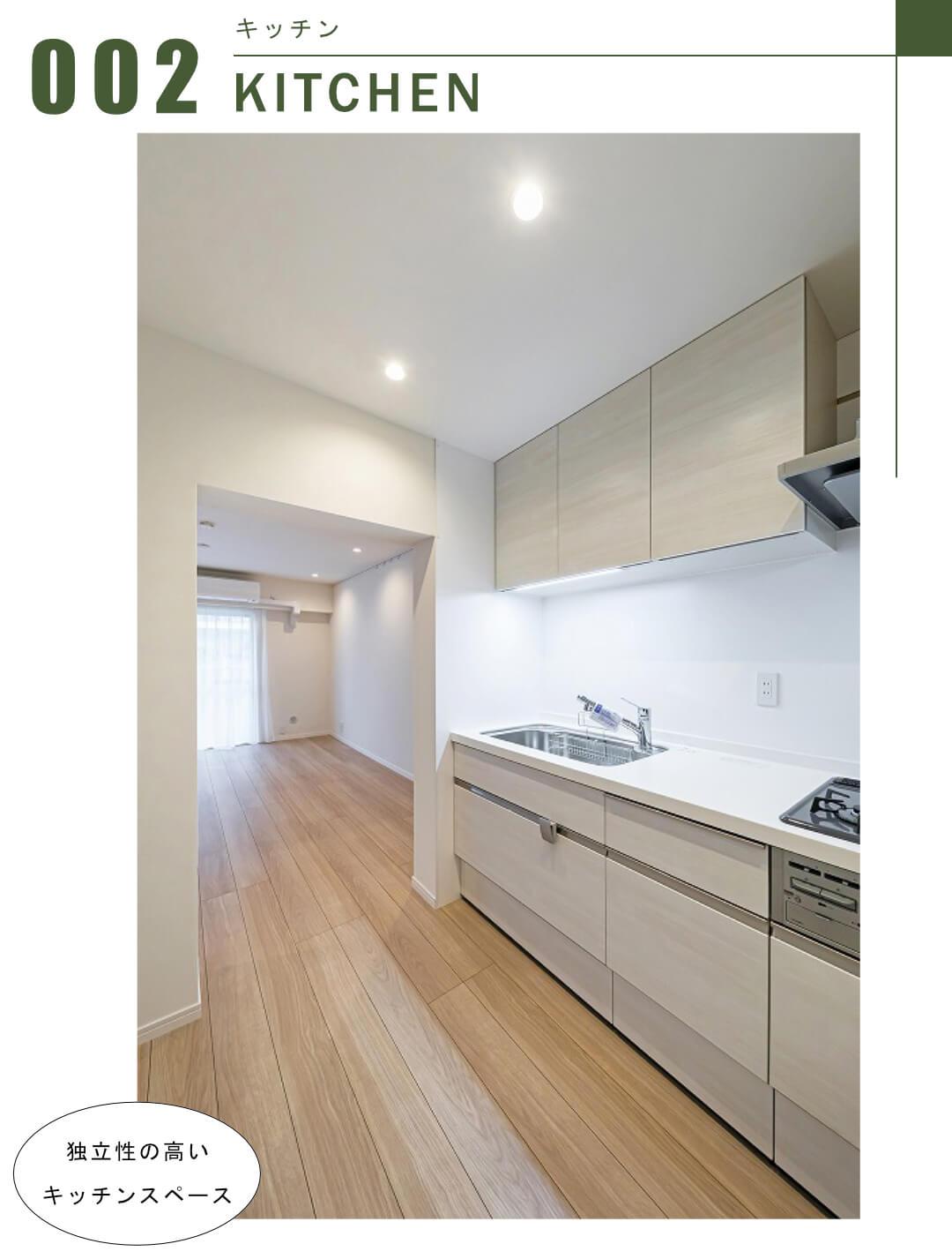 ユニーブル成増 A-103号室のキッチン