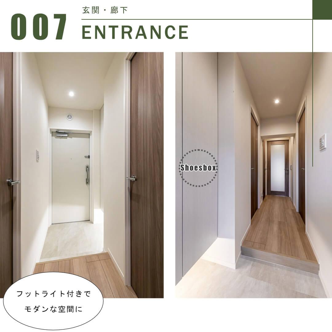 ユニーブル成増 A-103号室の玄関・廊下