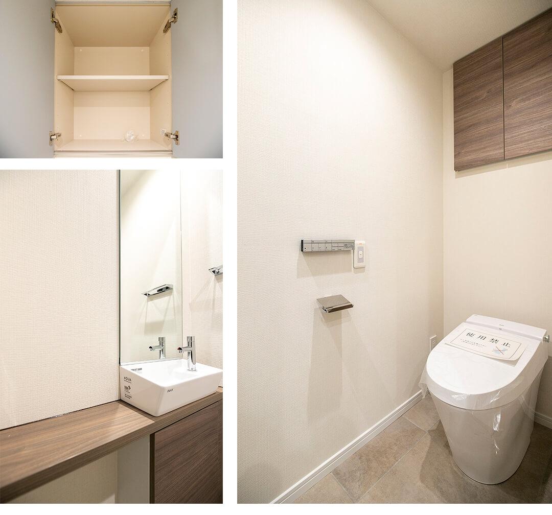 パークハウス麻布霞町のトイレ