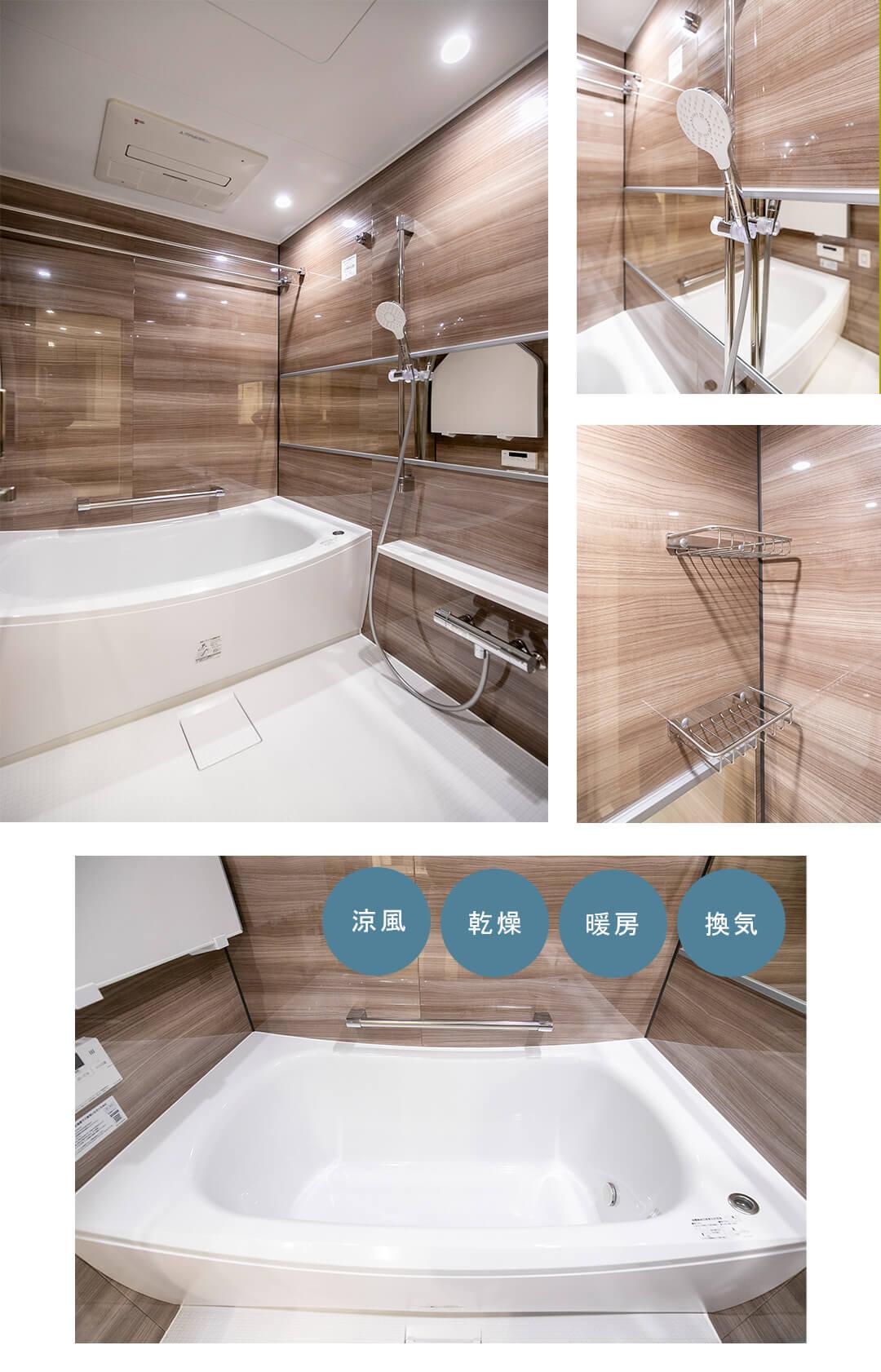 パークハウス麻布霞町の浴室