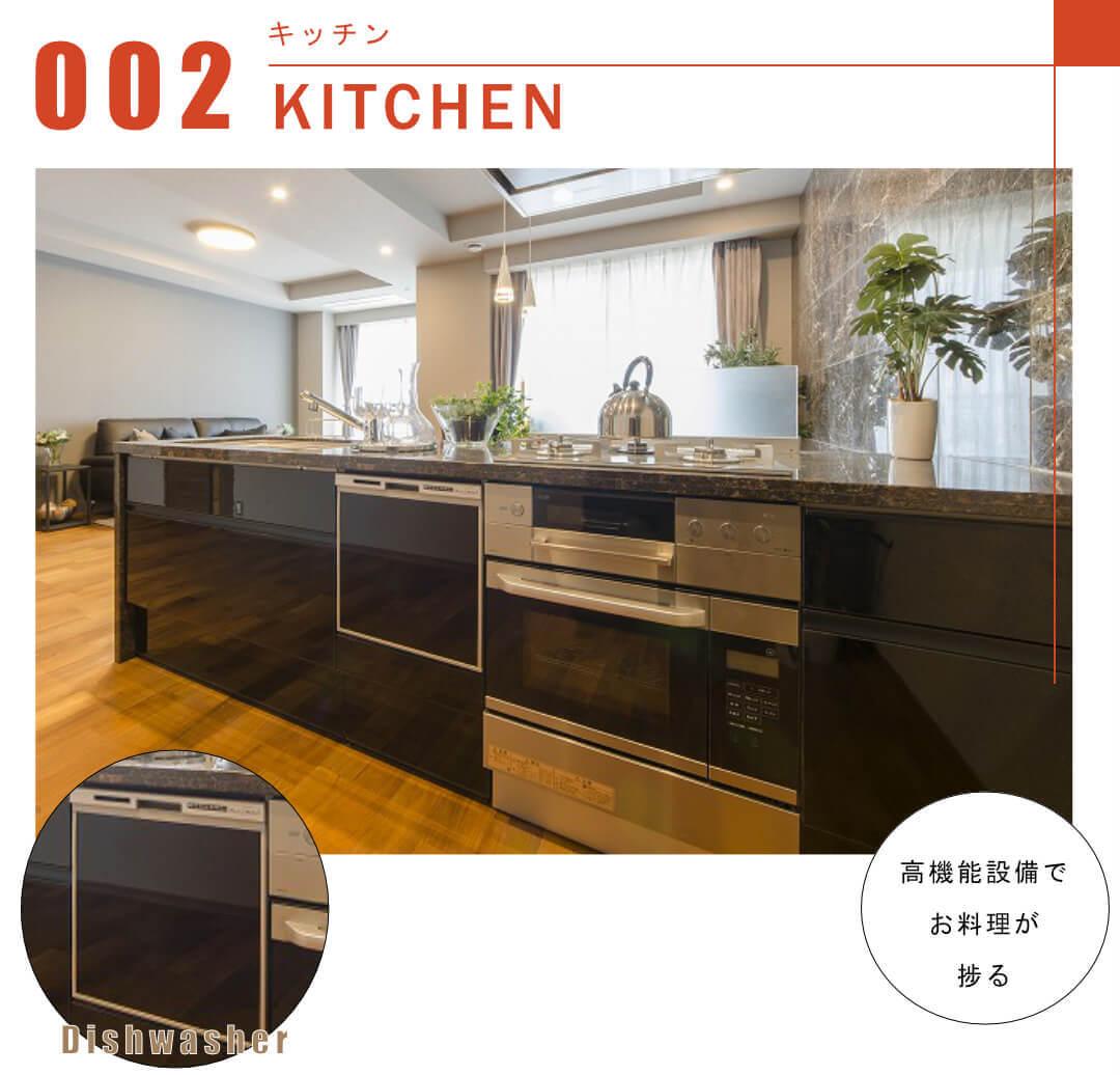 シティタワー高輪2605のキッチン