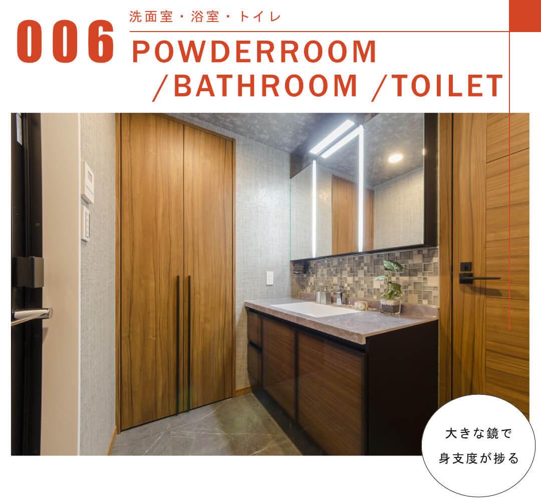 シティタワー高輪2605の洗面室