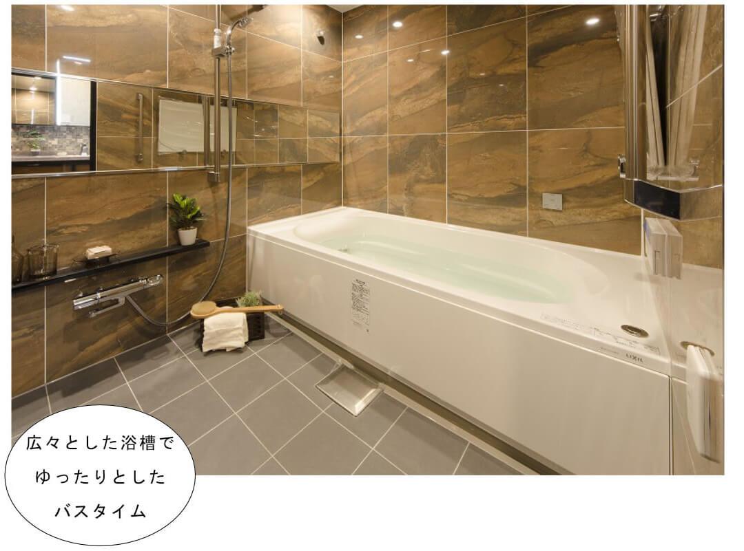 シティタワー高輪2605の浴室