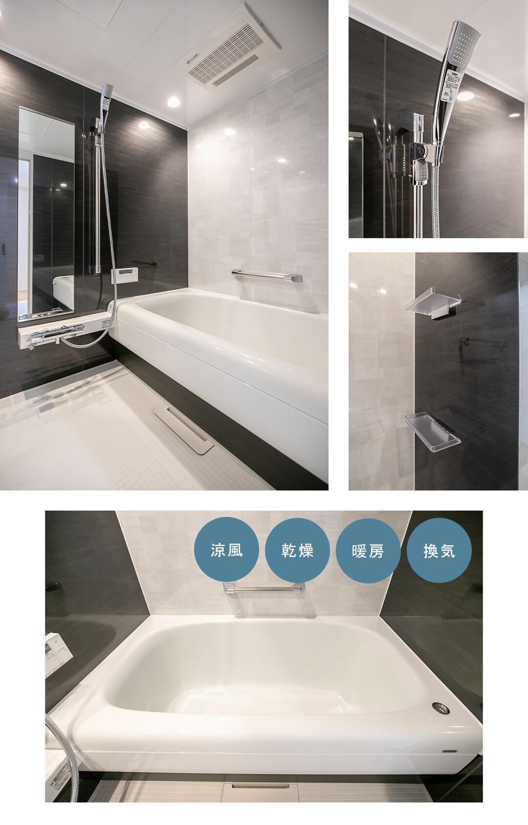 イトーピア広尾ヒルズクローチェの浴室