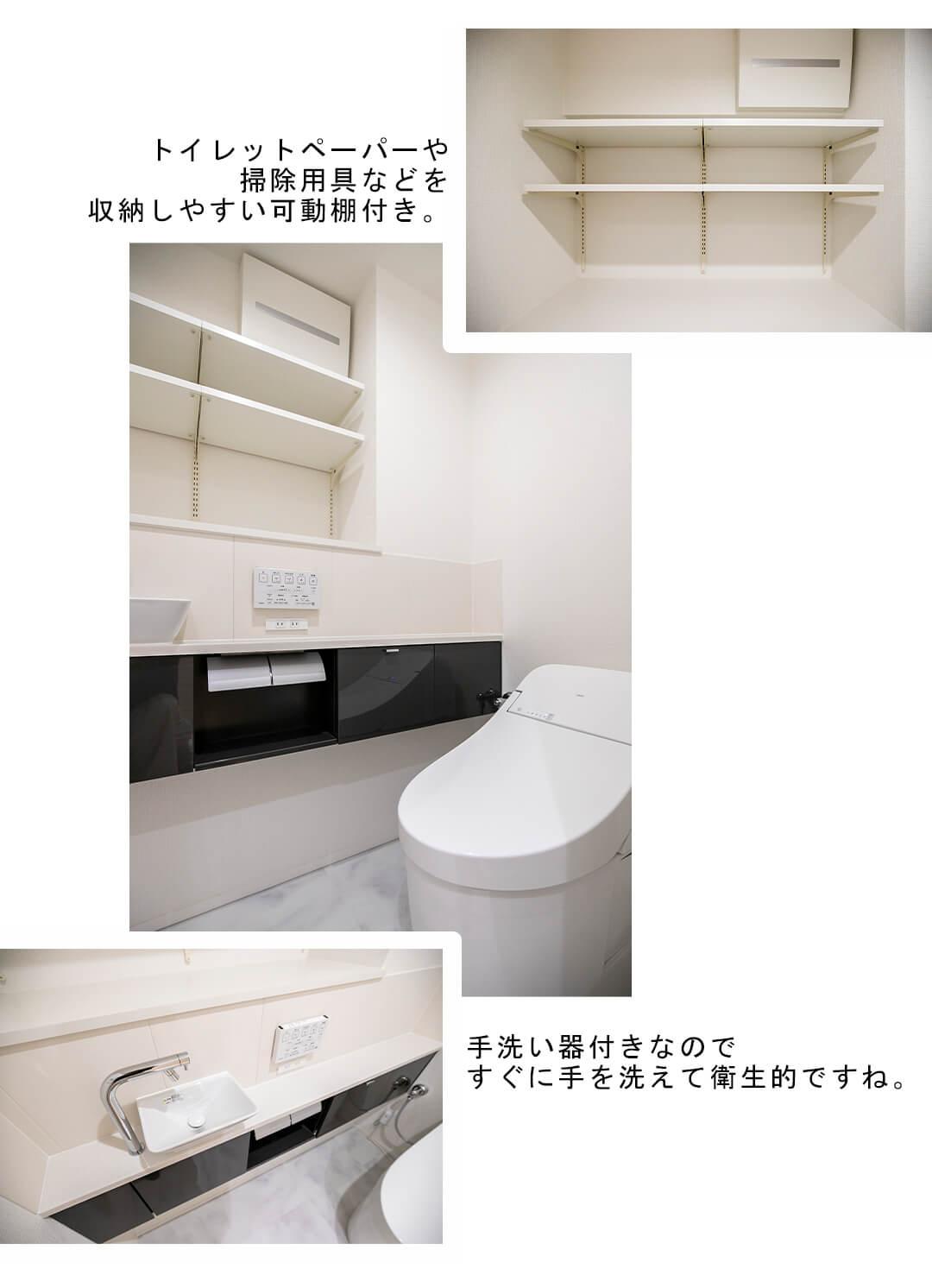イトーピア広尾ヒルズクローチェのトイレ