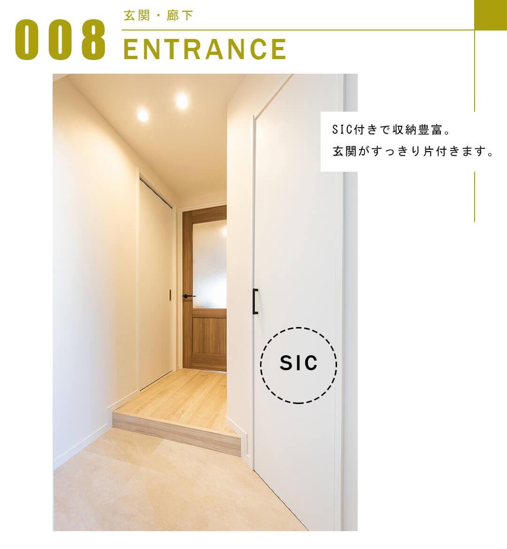 ルミネ浅草の玄関