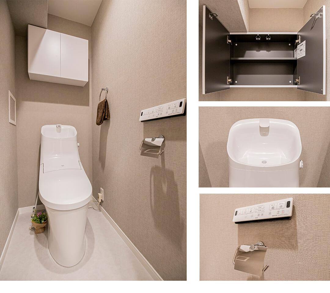 朝日シティパリオ西早稲田館のトイレ