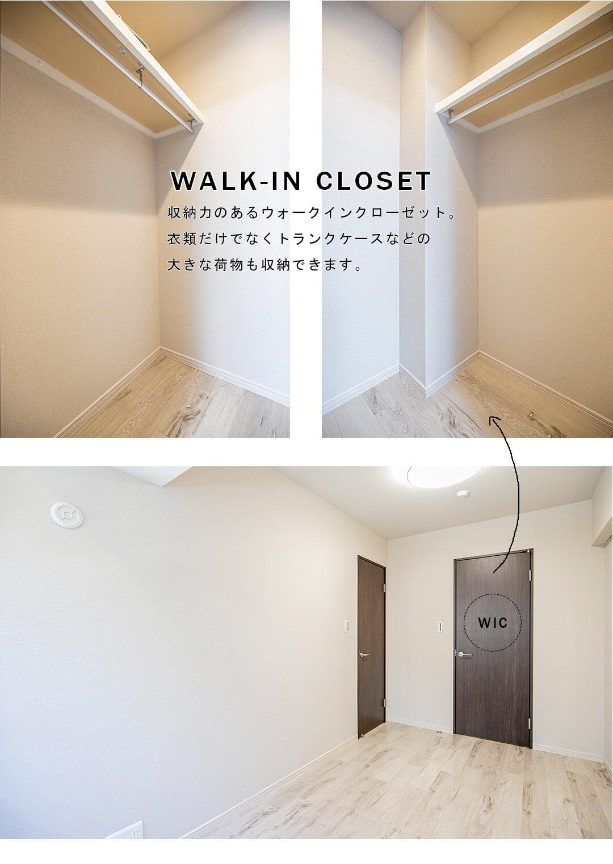 メゾンエクレーレ新宿西戸山の洋室