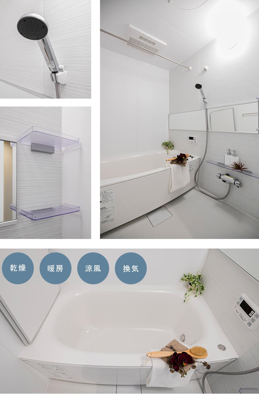 メゾンエクレーレ新宿西戸山の浴室
