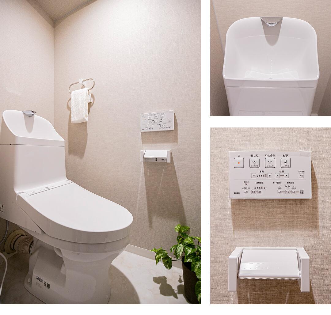 メゾンエクレーレ新宿西戸山のトイレ