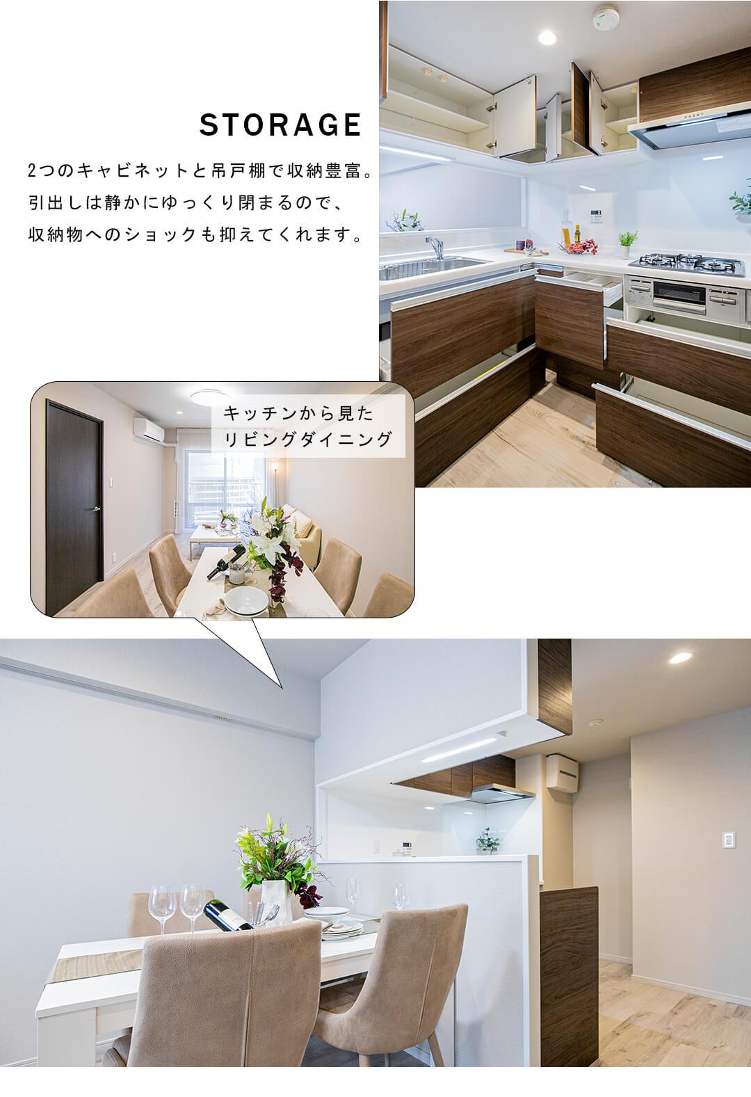 メゾンエクレーレ新宿西戸山のキッチン