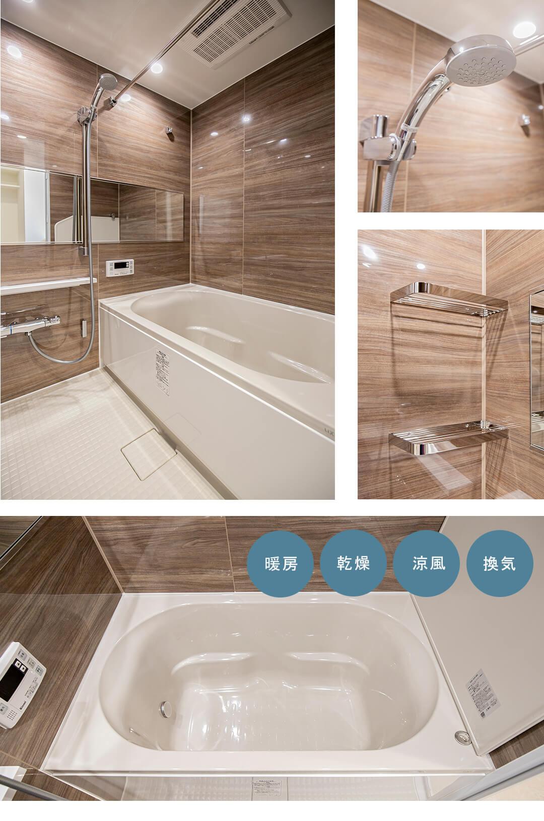 セザール代々木の浴室