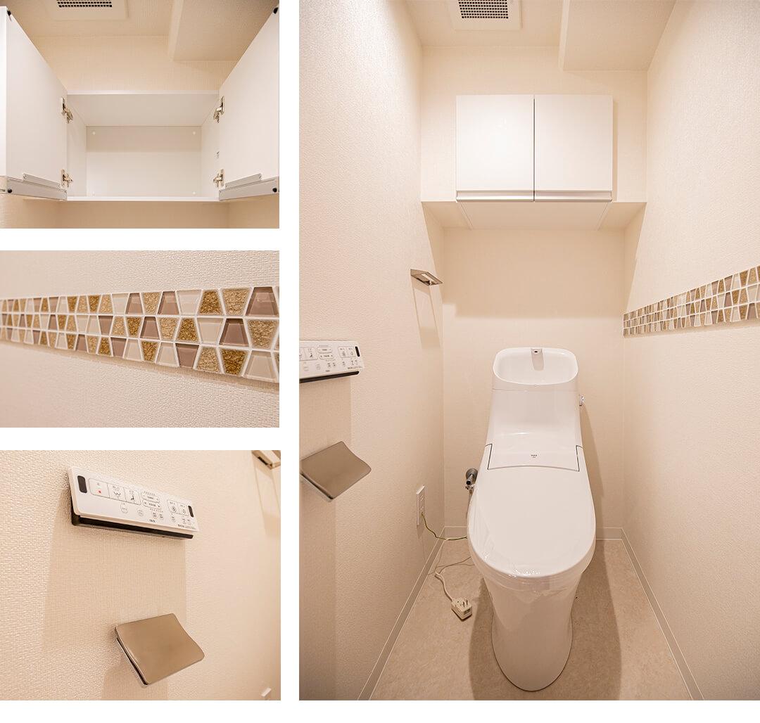 セザール代々木のトイレ