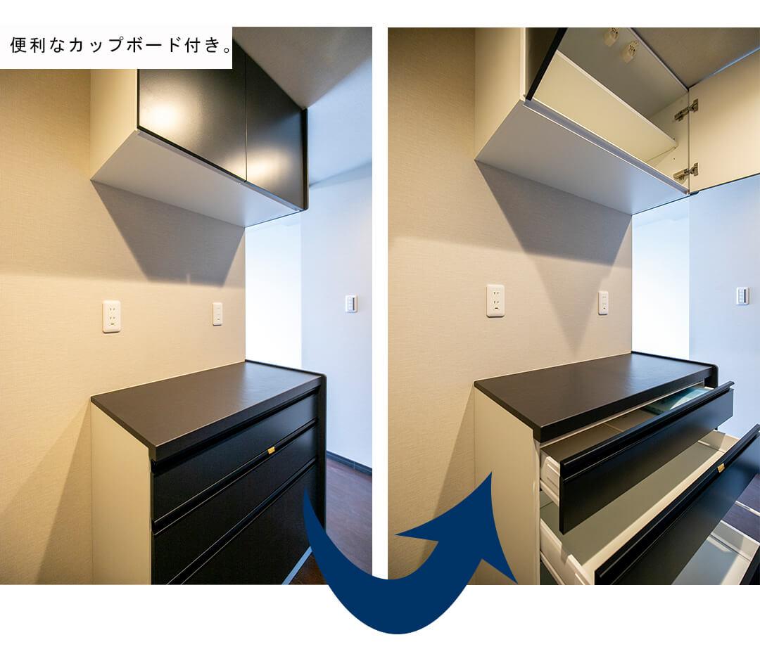 渋谷アインスのキッチン