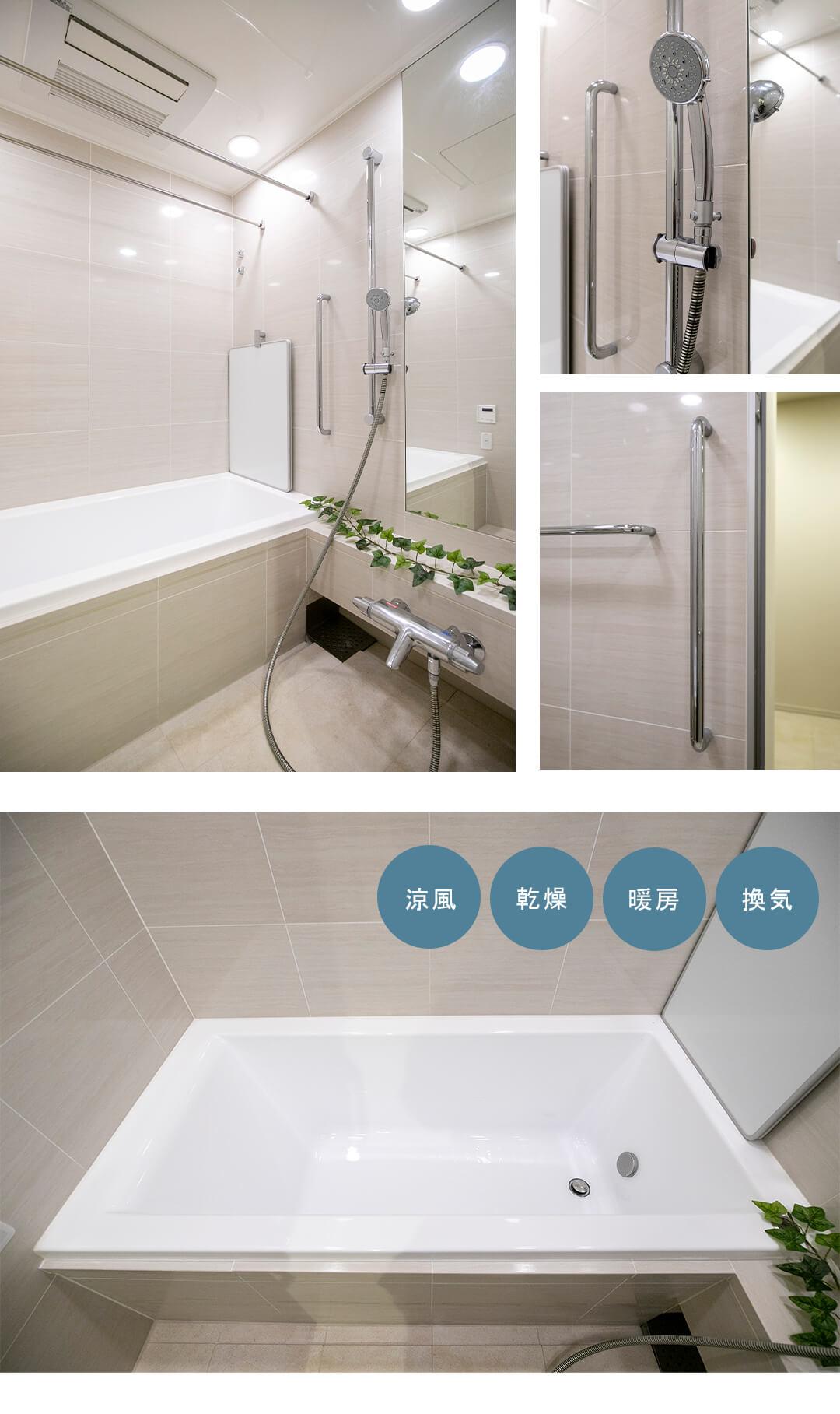 ザ・パークハウス池田山の浴室