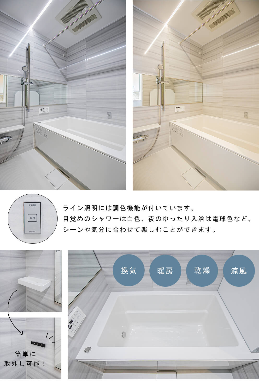 ライオンズマンション阿佐ヶ谷第2の浴室