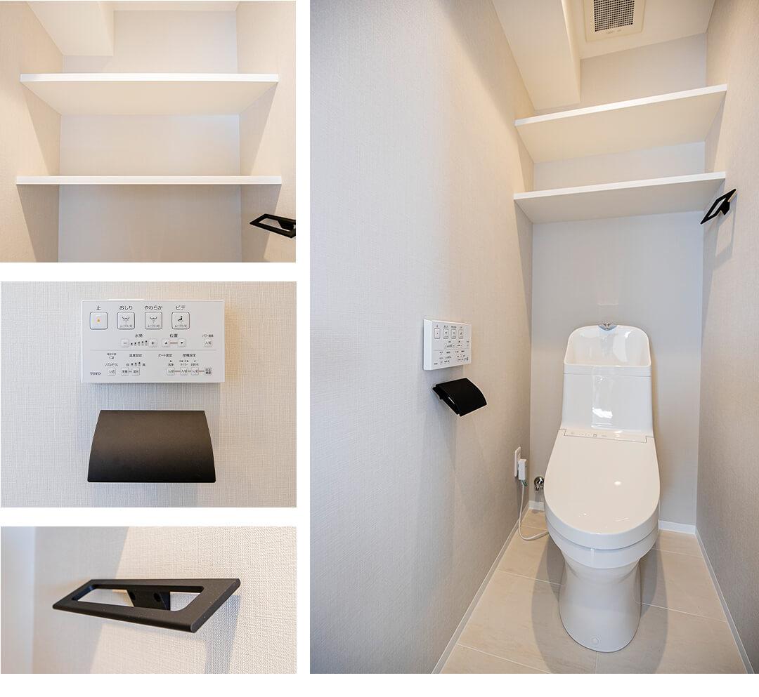 ライオンズマンション阿佐ヶ谷第2のトイレ