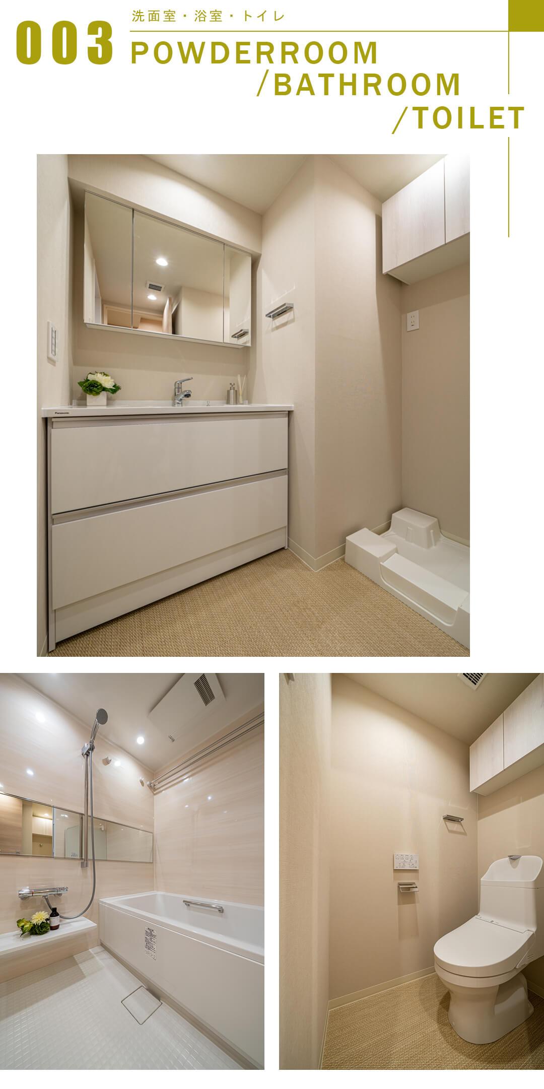 リーガルタワー神保町の洗面室と浴室とトイレ