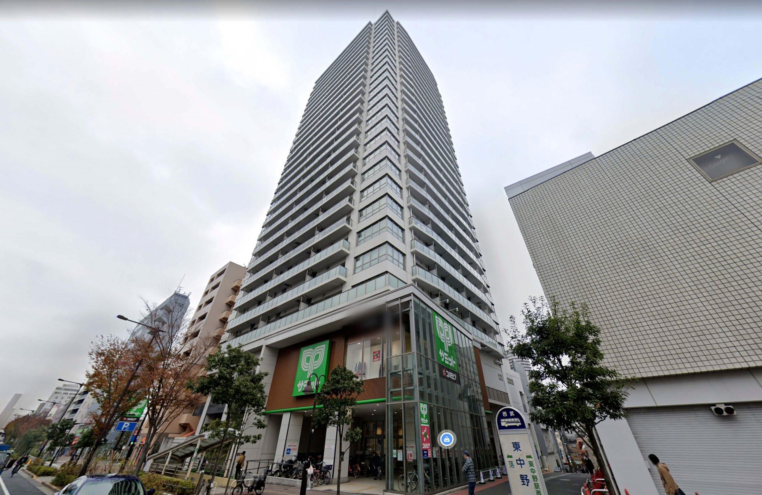 東中野 タワーマンションで安心・快適な暮らし