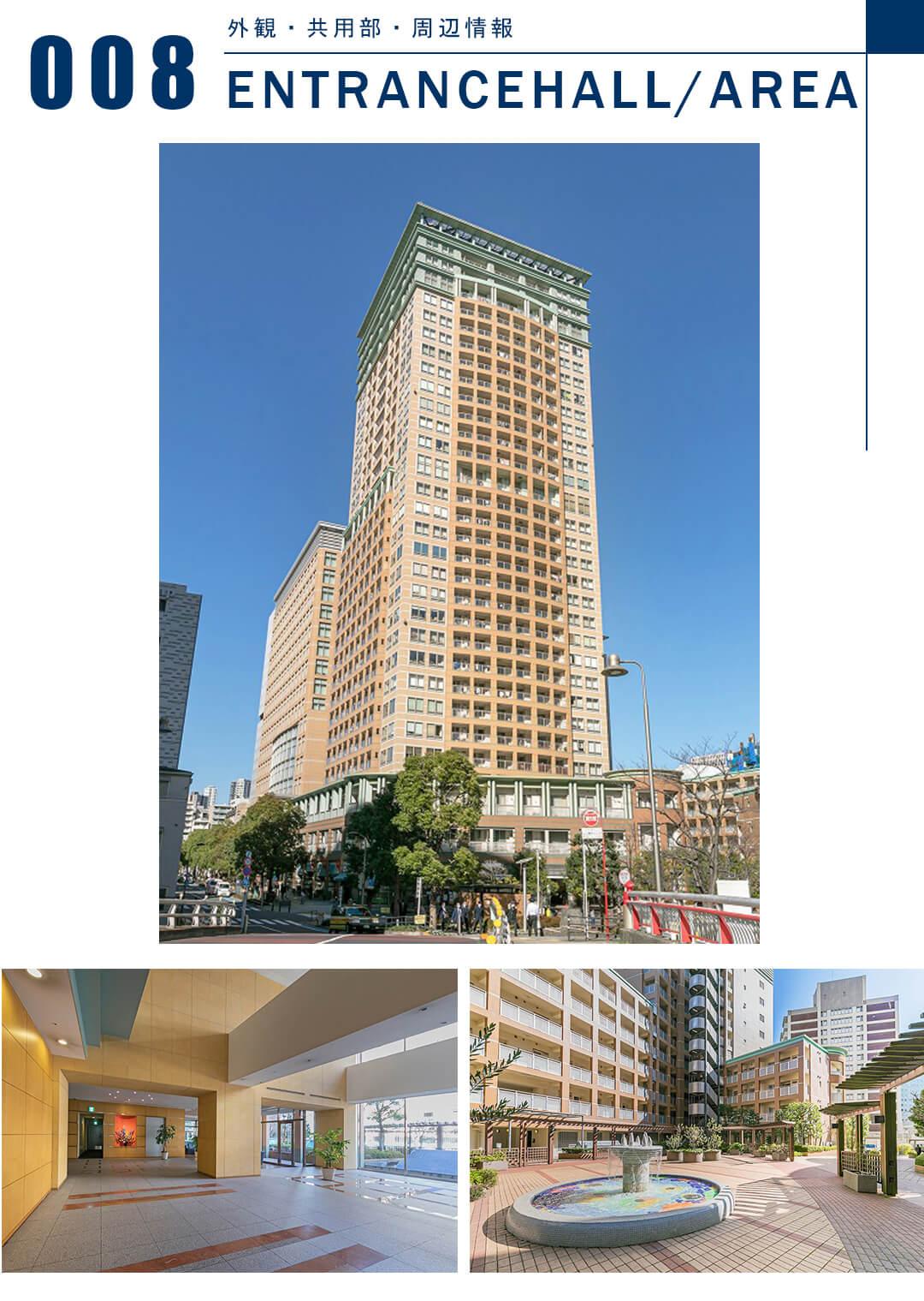 ザ・パークタワー東京サウスの外観と共用部