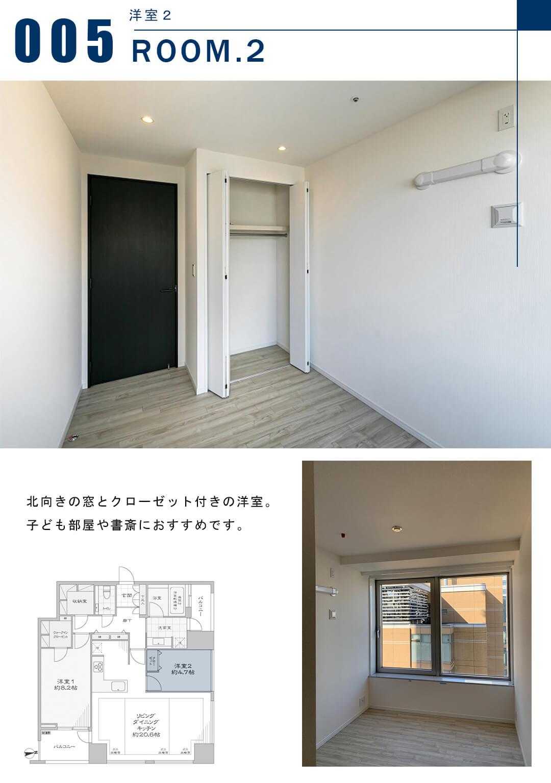 ザ・パークタワー東京サウスの洋室