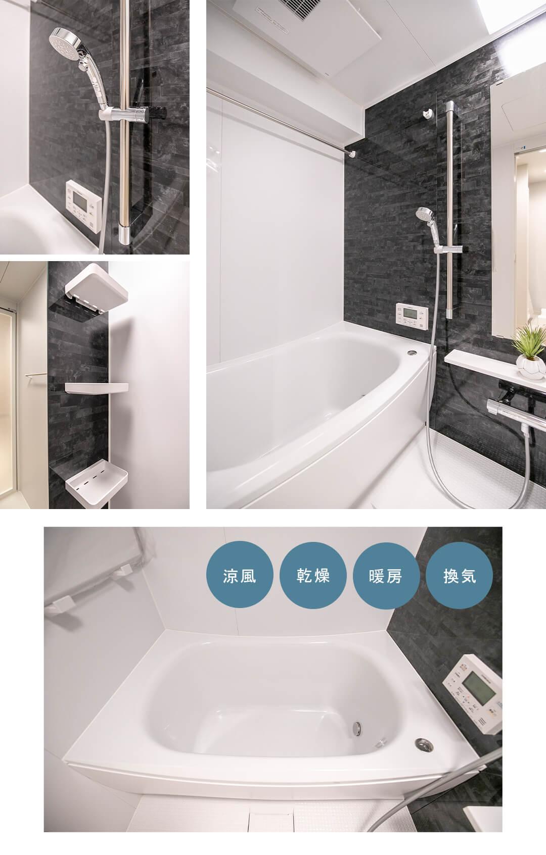 グリーンキャピタル神楽坂の浴室