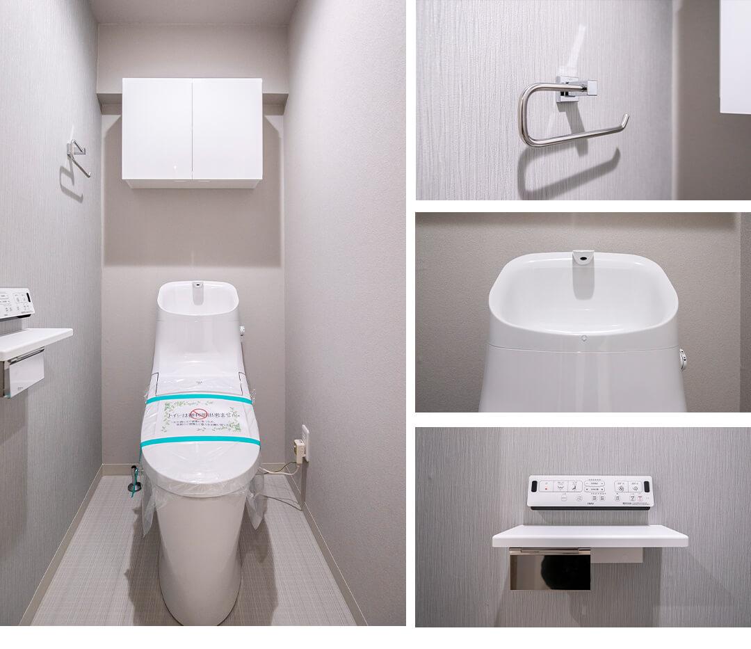 グリーンキャピタル神楽坂のトイレ