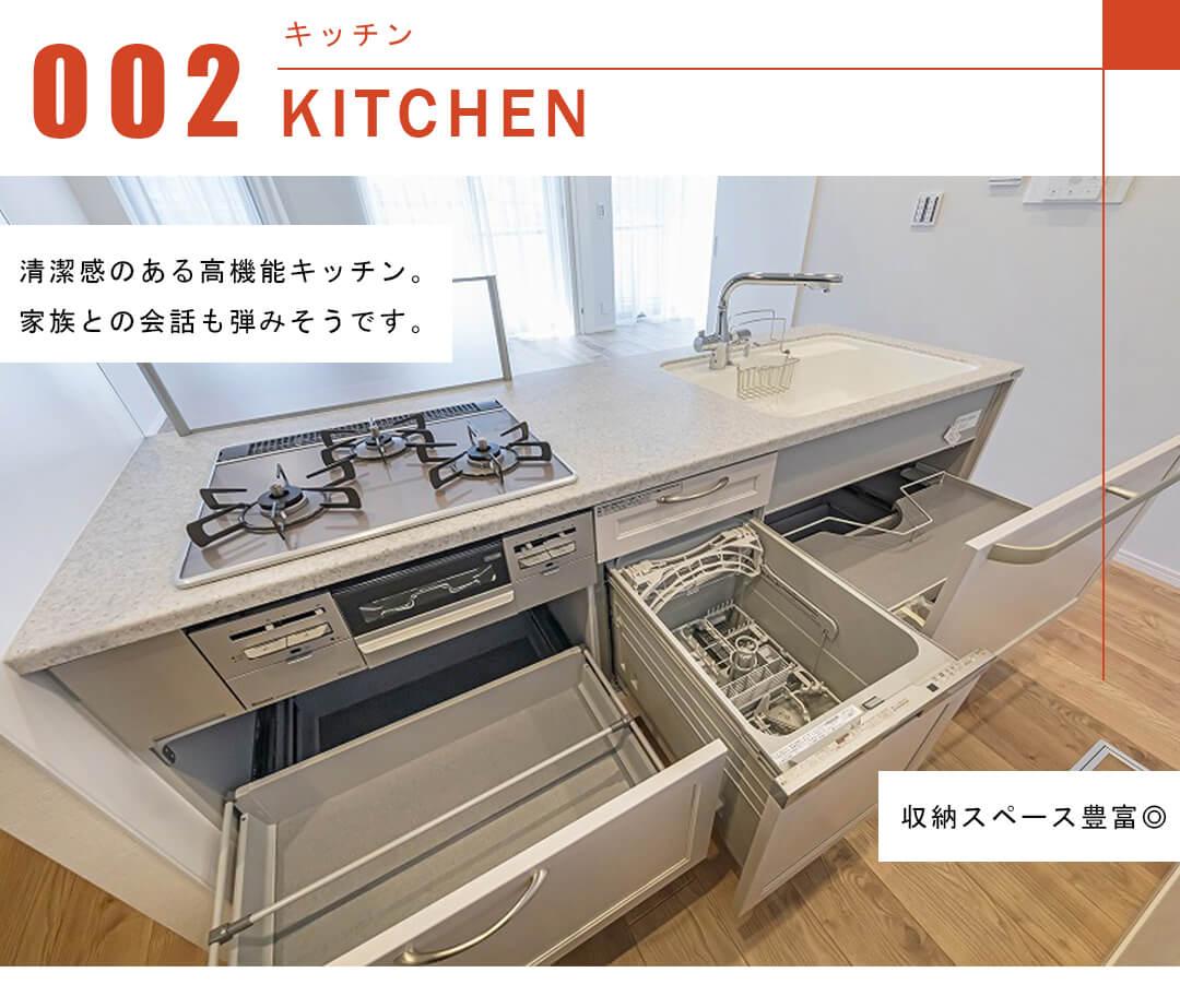 ロワール西荻のキッチン