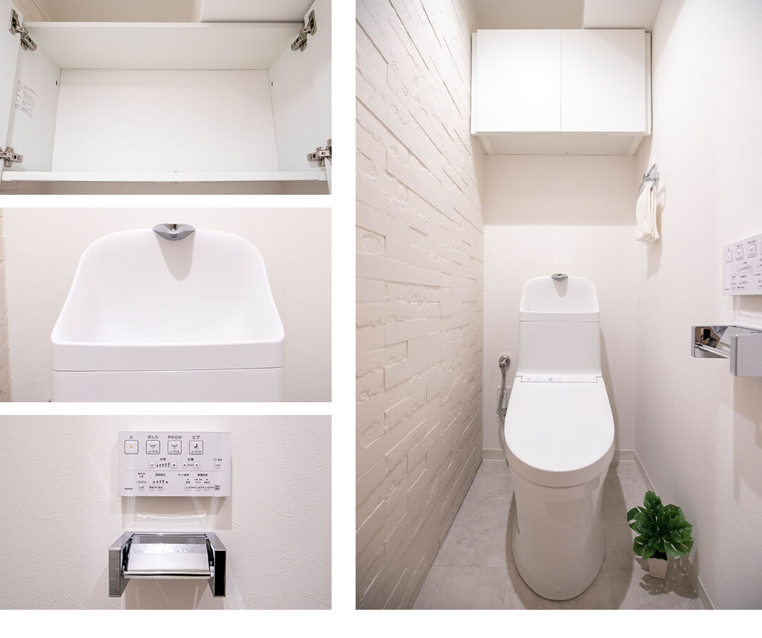 エクレール南麻布のトイレ