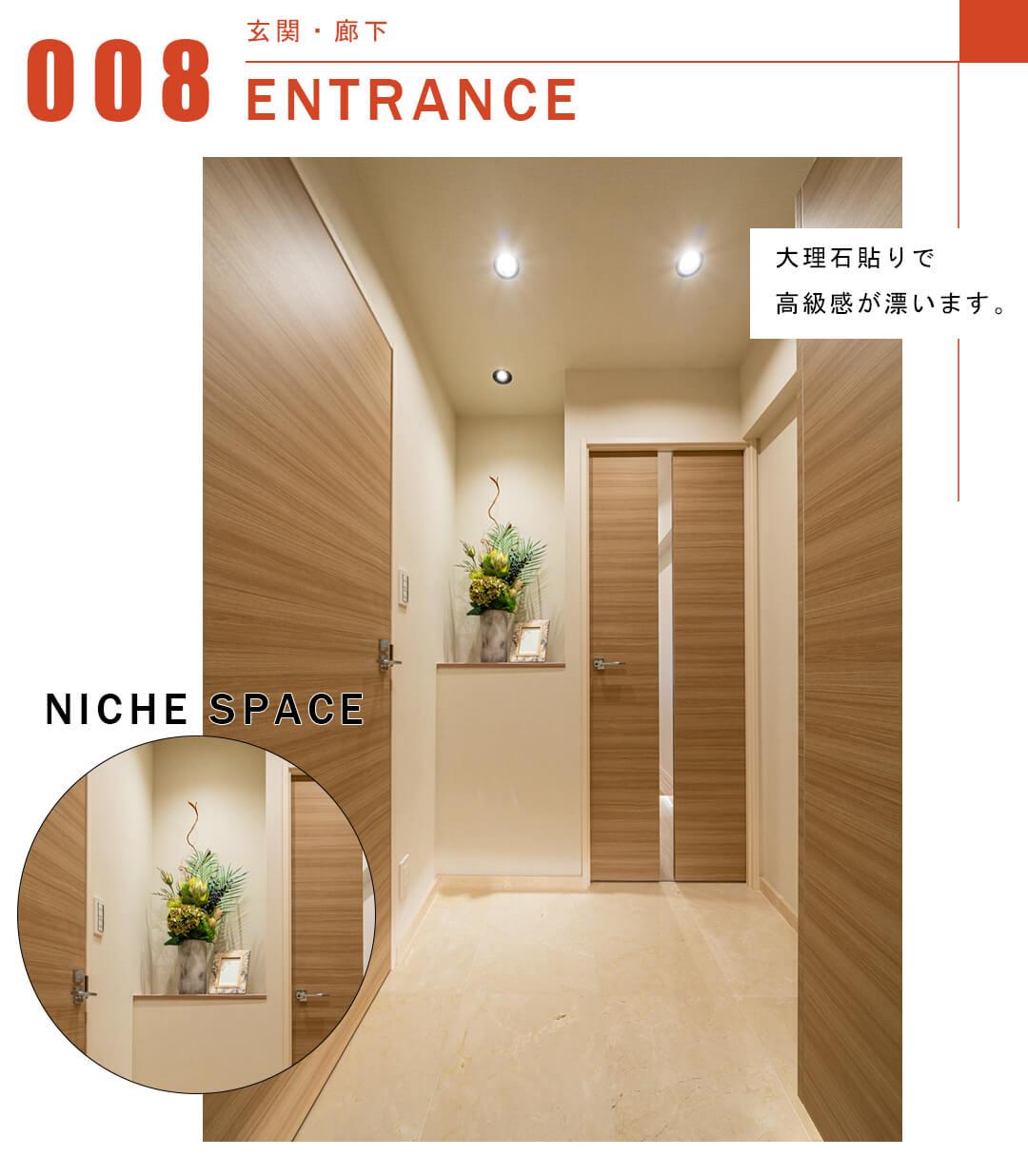 笹塚サンハイツの廊下