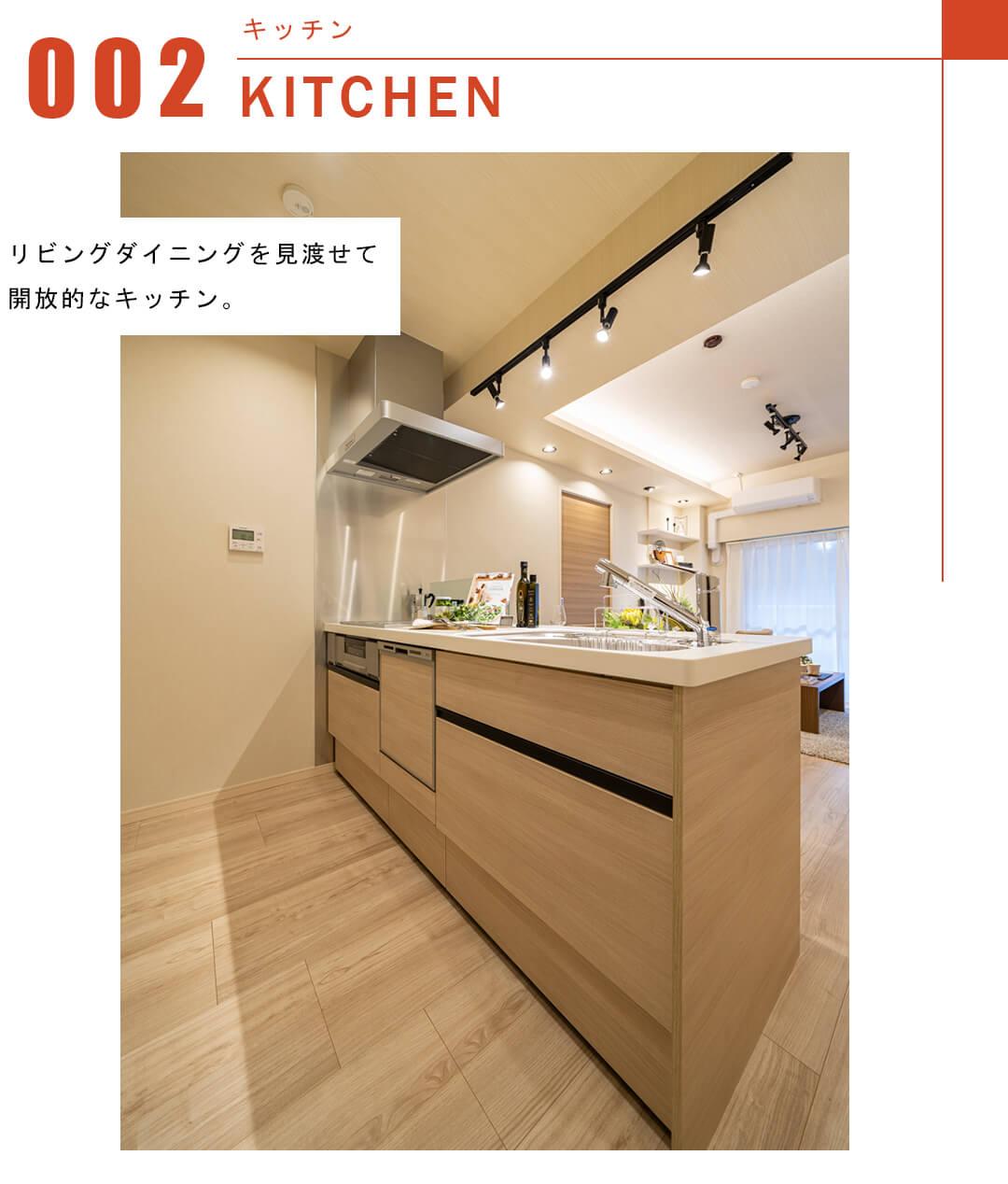 笹塚サンハイツのキッチン
