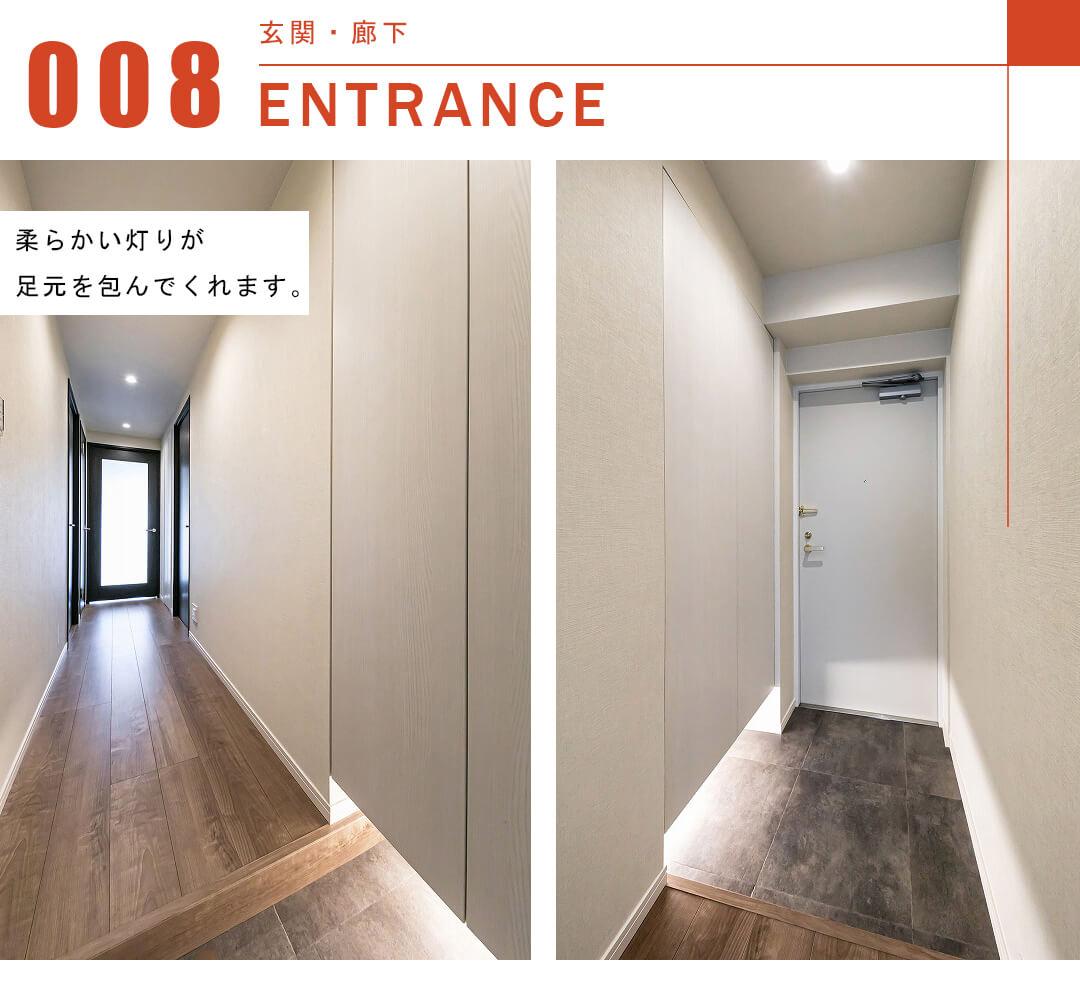エクセルシオール新桜台の玄関と廊下